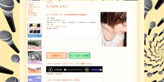 10.20ブログ用.png