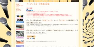 10.27ブログ用.png