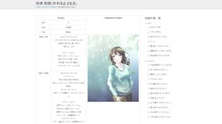 1020ブログ用.png