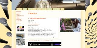 7.13ブログ用.png