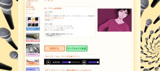 8.16ブログ用.png