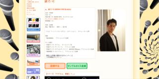 8.23ブログ用.png