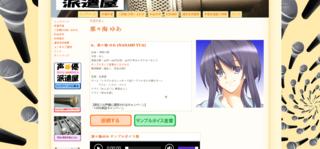 8.2ブログ用.png