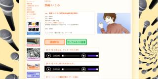 9.19ブログ用.png