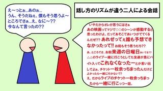 会話.jpg
