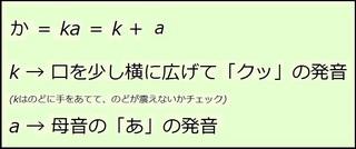 音の構成.jpg